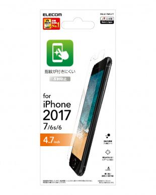 iPhone7/8両対応 反射防止フィルム&編み込みソフトレザーケース(ブラック)セット見る