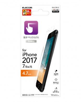 iPhone7/8両対応 反射防止フィルム&スリムソフトレザーカバー(ネイビー)セット見る