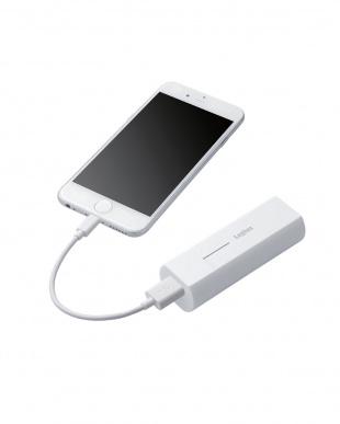 ホワイト モバイルバッテリー/iPhone用Lightningケーブル同梱見る