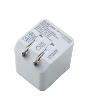 ホワイト スマホ・タブレット用 AC充電器(USB2ポート2.4A)見る