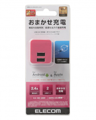 ピンク スマホ・タブレット用 AC充電器(USB2ポート2.4A)見る