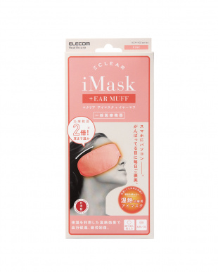ピンク 耳まで温熱アイマスク/一般医療機器見る