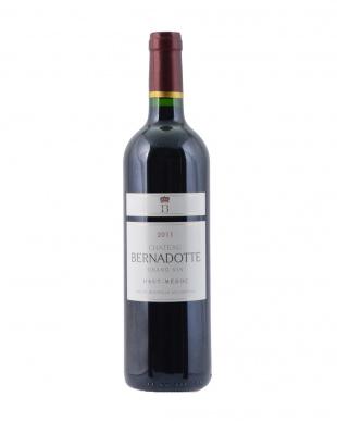 冬のボルドー人気ワインセット見る