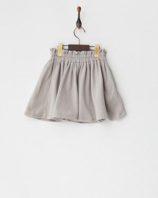 グレー  裏ボアスカート見る
