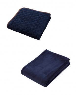 ネイビー  NISHIKAWA LIVING HAPPY BAG(マイクロファイバー敷きパッド+軽量毛布セット シングル)見る