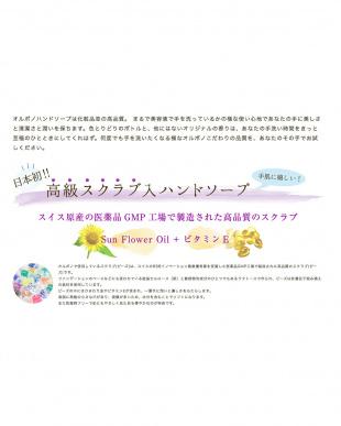 No4 ピーチティー  オルポノ Cafe Collection ハンドソープ見る