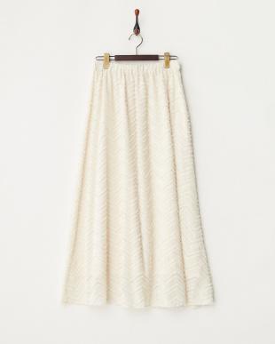 Off White ヘリンボーンふさふさマキシスカート見る