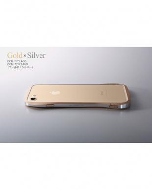 ゴールド  iPhone 8 / 7用 アルミバンパー Cleave見る