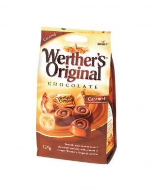 キャラメルチョコレート 2種セット見る