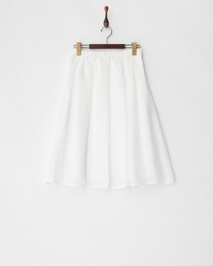ホワイト  ベルスクエアードビースカート見る