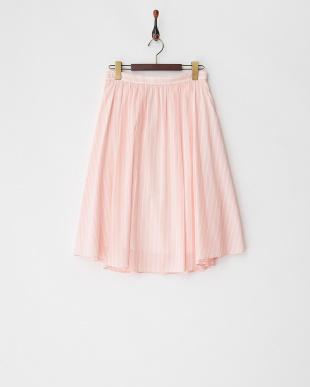 ピンク ジャミールストライプスカート見る