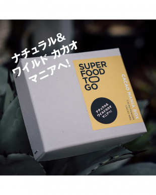 「CACAO MANIA BOX」ローカカオ2種入り見る