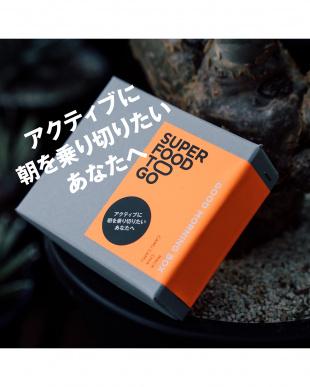 「GOOD MORNING BOX」朝用スーパーフード3種入り見る