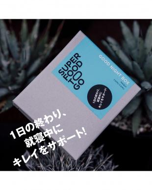 「GOOD NIGHT BOX」夜用スーパーフード2種入り見る