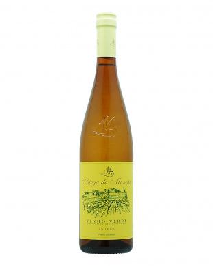 高コスパワインの宝庫 ポルトガル3本セット見る