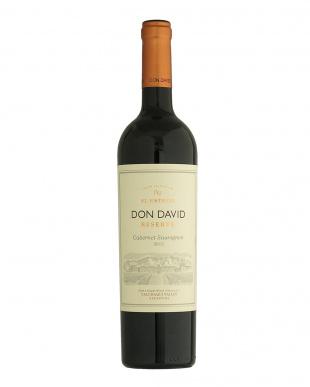 樽熟本格派ワイン アルゼンチン・ドンダビ3本セット見る
