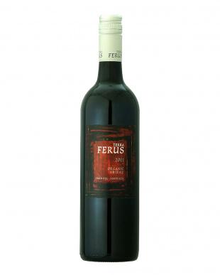 ニューワールドワインの先駆け オーストラリア3本セット見る