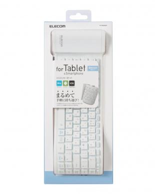 ホワイト  Bluetoothシリコンキーボード見る