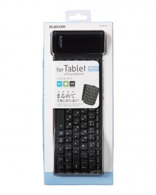 ブラック  Bluetoothシリコンキーボード見る