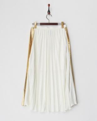 ホワイト×ゴールド サイドメタリック プリーツスカート見る