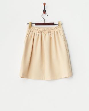 ベージュ  ブッチャー無地台形スカート見る
