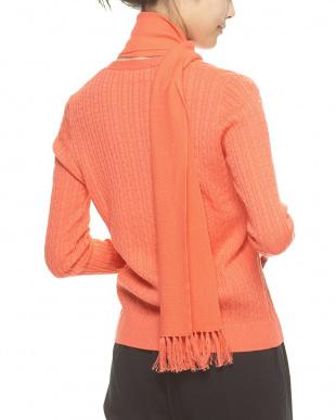コーラルオレンジ シルクカシミヤ混 ケーブル編み Vネックカーディガン(ストール付き)見る
