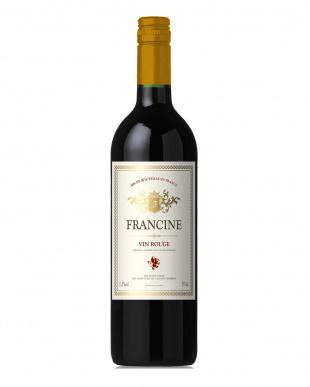 『ワイン銘醸一巡り』フランス・スペイン・チリワイン6本セット見る