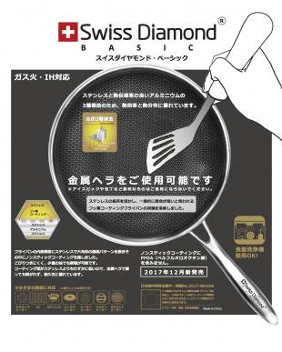 シルバー スイスダイヤモンド・ベーシック ウォックパン蓋つき24cm見る