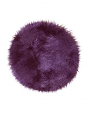 パープル ムートンシートクッション 円形約60cm見る