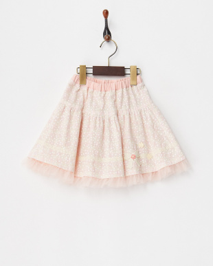 ピンク  リバーシブルスカート見る