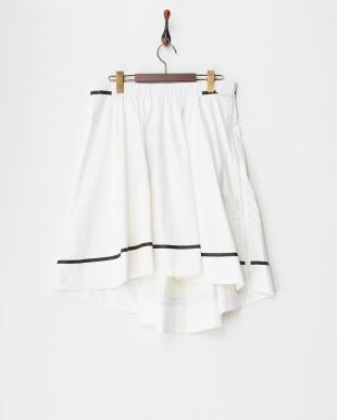 White  ERAIN30 レインスカート見る