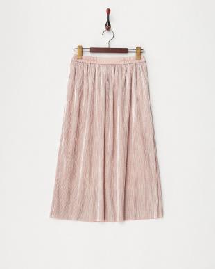 ピンク  細プリーツ シャイニースカート見る