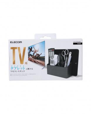 ブラック  タブレットを置ける、テレビ用リモコンスタンド見る