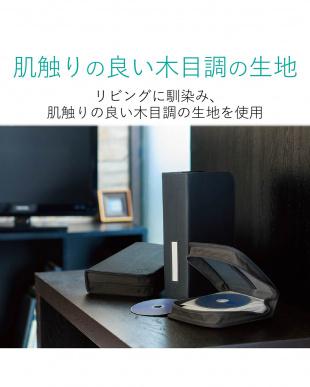 ブラック CD/DVD/Blu-ray木目調ケース/96枚収納見る