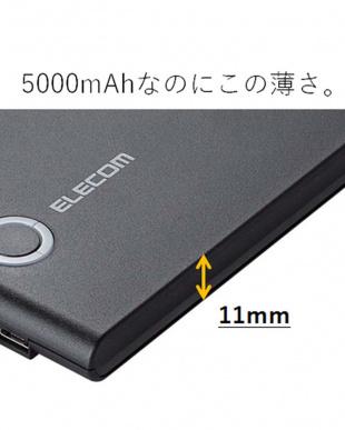 ブラック  薄型モバイルバッテリー/5000mAh/2.4A出力見る