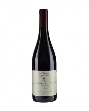 フランスワイン単一品種飲み比べ5本セット見る
