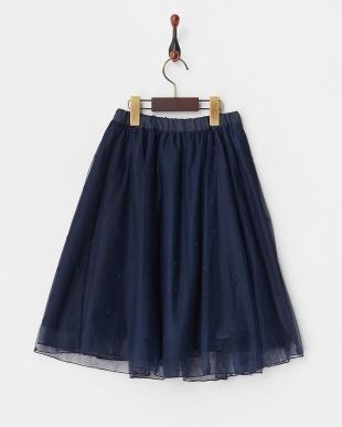 ネイビー  チュールギャザースカート見る