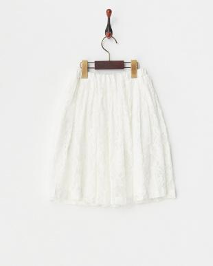 ホワイト フラワーレーススカート(130以下)見る