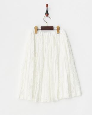ホワイト フラワーレーススカート(140以上)見る