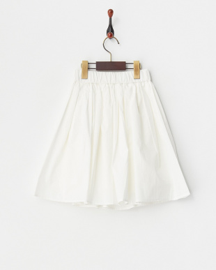 ホワイト コットンタックフレアスカート見る