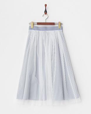 オフホワイト  チュール重ねストライプスカート見る