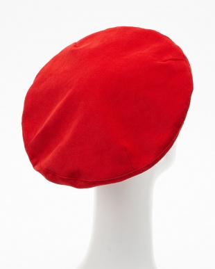 レッド  コーデュロイベレー帽見る
