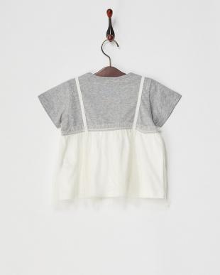 ホワイト系  チュールキャミソールドッキングTシャツ見る