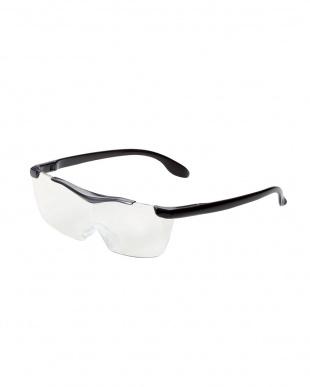 ブラック 眼鏡型ハンズフリールーペ見る
