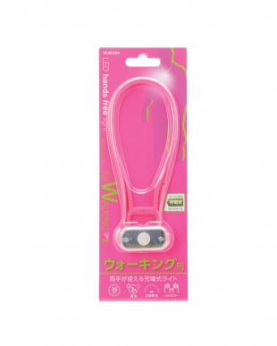 ピンク LEDハンズフリーライト/ウォーキング用見る