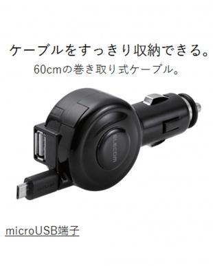 ブラック 車用充電器/microBリール60cm+USBポート付シガーチャージャー見る