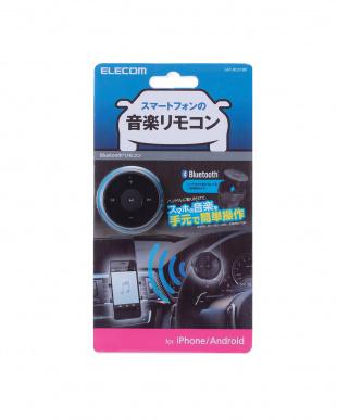 ブラック  手元でスマホの音楽操作、車用Bluetoothリモコン見る