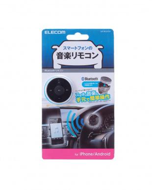 シルバー  手元でスマホの音楽操作、車用Bluetoothリモコン見る