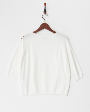 WHITE  SWEATER ICEBERG見る