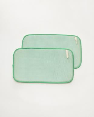 グリーン 食器用水切り(ドライングマット)S 2枚組 モリノキ見る